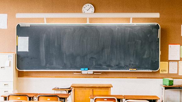 Parent Teacher Conference Classroom